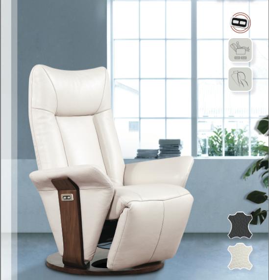 Fauteuil de relaxation espace lectrique bois deco for Espace de relaxation